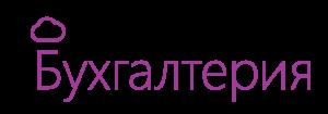 logo-kontur-buhgalteria