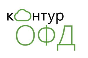 logo-kontur-ofd